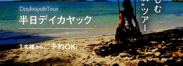 石垣島サンセットフォトジェニック